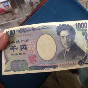 1000円札の両替