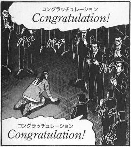 黒服congratulation